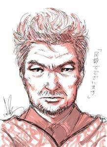 子午線の祀り_村田民部.jpg